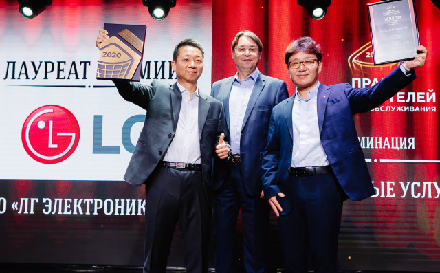 LG전자가 러시아 소비자원이 주관하는 '고객만족대상'에서 2년 연속 가전제품 서비스 부문 1위를 차지했다