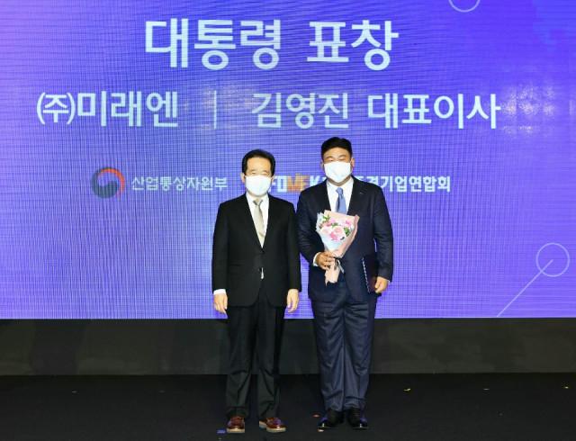 왼쪽부터 정세균 국무총리, 김영진 미래엔그룹 회장이 시상식을 갖고 기념촬영을 하고 있다