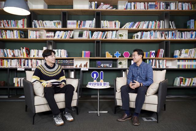 이상현 행복나눔재단 세상파일 PL과 행사 사회자인 유튜버 박위가 행사에 대한 이야기를 나누고 있다