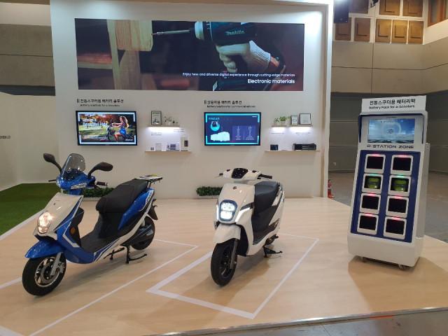 대림오토바이가 제주 국제전기자동차엑스포에 자사의 제품을 전시했다