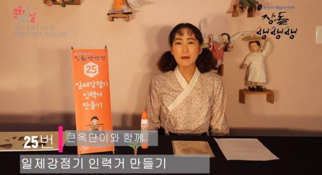 극단아띠 유튜브 채널