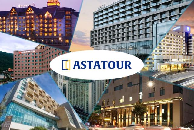 아스타투어가 제주, 부산, 서울, 강원도 호텔·리조트 포함 10곳과 판매 협약을 체결했다