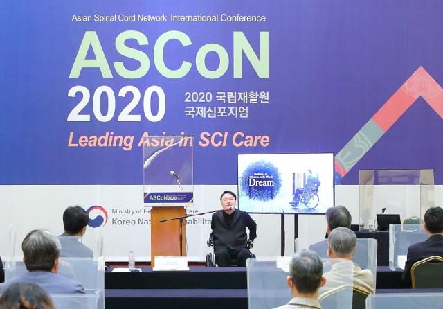 이남현 홍보대사 국제학술토론회(ASCoN 2020) 축하 공연