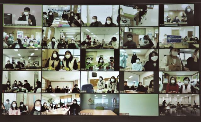 전남 22개 시군 정신보건 실무자들이 온라인을 통해 정신건강사업 발전대회에 참여하고 있다
