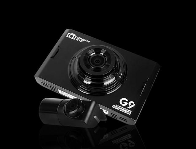 지넷시스템 신제품 드림아이 Full HD HDR 'G9'
