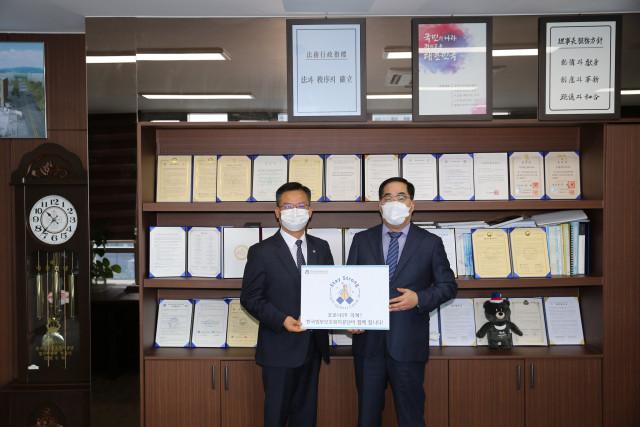 한국법무보호복지공단이 코로나19 극복을 위한 스테이 스트롱 캠페인에 동참했다