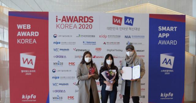리워드 광고 플랫폼 전문 기업 버즈빌이 '웹어워드 코리아 2020'에서 '웹·광고 에이전시 분야' 대상을 수상했다고 밝혔다