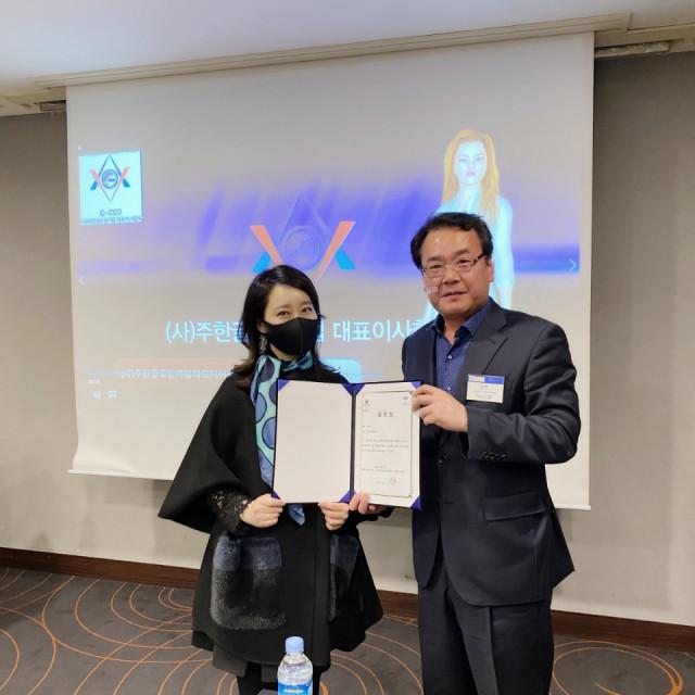 왼쪽부터 이상은(SBS 공채 탤런트) G-CEO 홍보대사와 김경 G-CEO 법인이사회 의장이 기념 사진을 촬영하고 있다