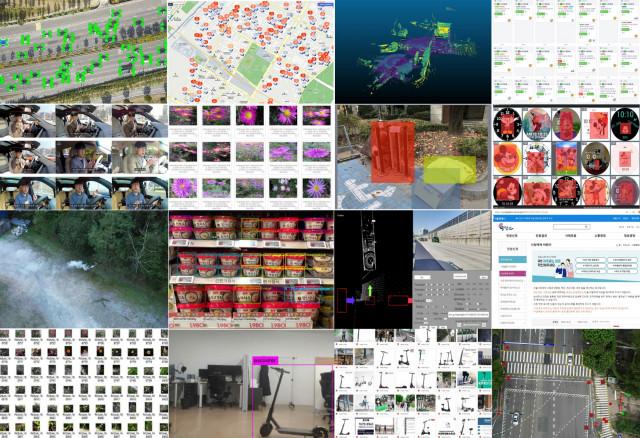 서울형 뉴딜 일자리 인공지능 학습 데이터 사업으로 구축된 다양한 데이터 세트