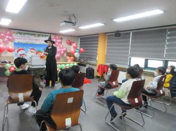 장애아동을 위한 마술 공연