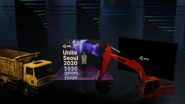 유나이트 서울 2020(Unite Seoul 2020) 행사