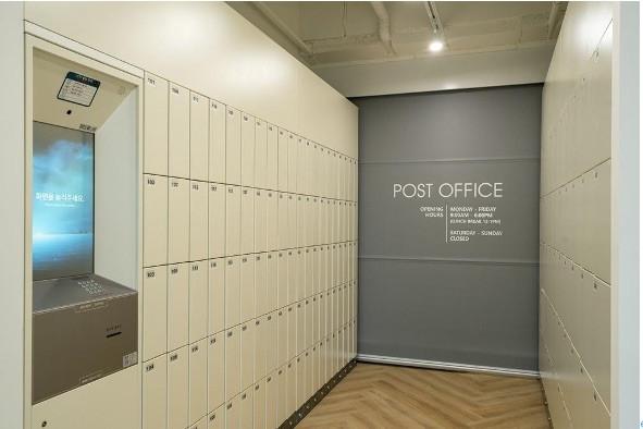 마이워크스페이스 4호점의 우편물 관리 시스템