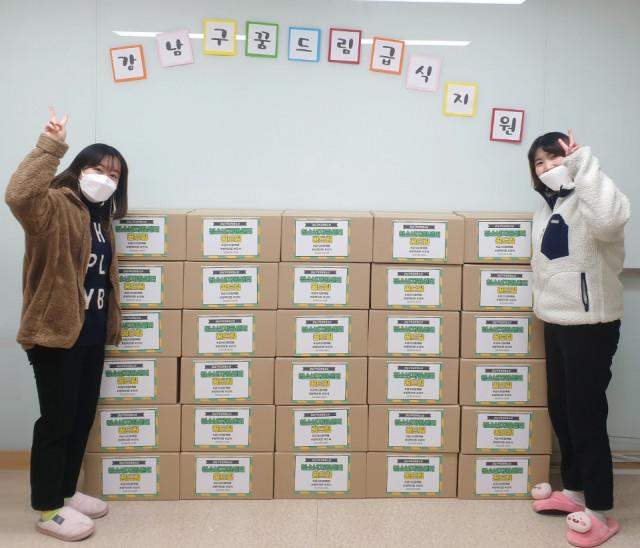 강남구청소년지원센터 꿈드림이 학교 밖 청소년에게 무료 급식을 지원했다