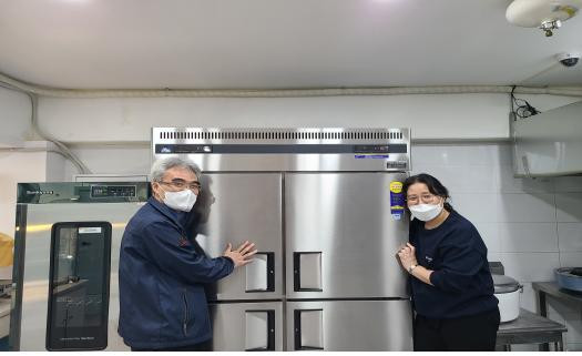사회적협동조합 경기부천나눔지역자활센터의 냉장·냉동고 지원