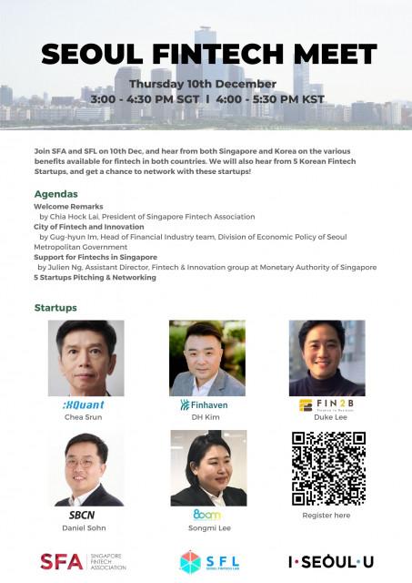 서울핀테크밋(SEOUL FINTECH MEET) 행사 포스터