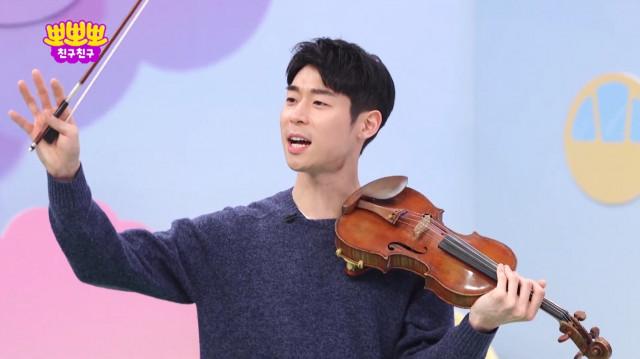 바이올린 연주 중인 대니 구