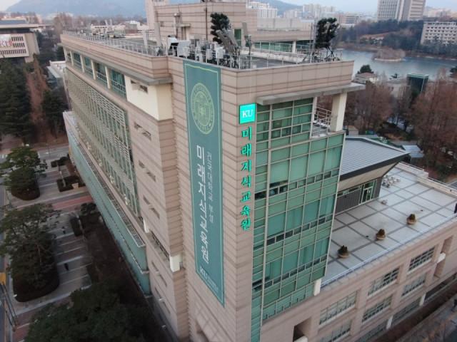 건국대학교 미래지식교육원 산학협동관