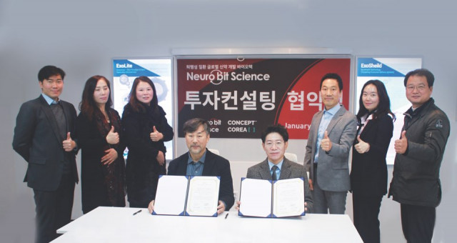 뉴로비트사이언스, 컨셉코레아가 '신약 개발 및 의료계 발전 사업'에 관한 업무 협약식을 진행했다