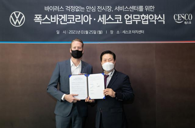 세스코와 폭스바겐코리아는 바이러스 걱정 없는 안심 전시장과 서비스센터를 위한 업무 협약을 체결했다