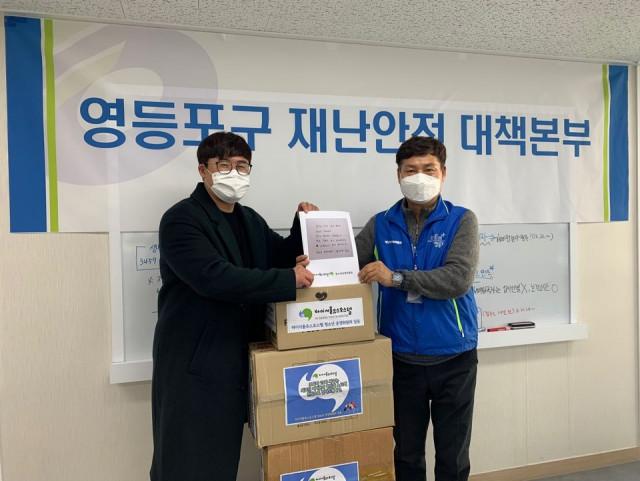 하이서울유스호스텔 청소년운영위원회가 코로나19로 고생하는 의료진에게 응원물품을 전달했다