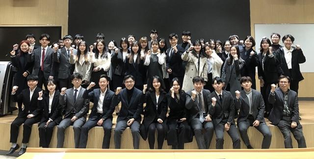 건국대 무역전문가과정 KU-GTEP 학생들이 1000만원을 기부했다