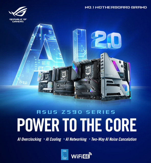 ASUS Z590 시리즈 메인보드 출시