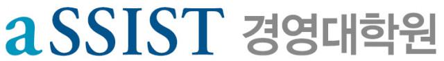 서울과학종합대학원이 중국 인공지능 기업 아이플라이텍(iFLYTEK)과 한중 AI 고급 인재 양성을 위해 전략적 제휴를 체결했다