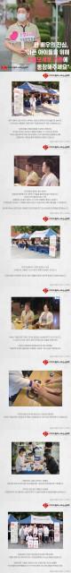 KMDP 온라인 기자단 1기 민규리 단원 취재기사(배우 김명국 부부 인터뷰)