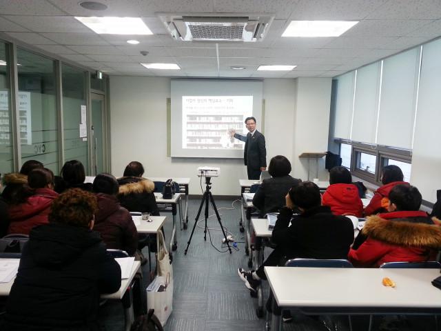 OK셰프 창업 역량 강화 교육