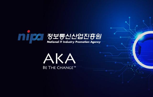 아카가 정보통신산업진흥원(NIPA) 주관 '2021 AI 바우처 지원사업'에서 공급 기업으로 선정됐다