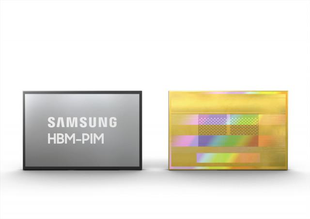 삼성전자가 인공지능 HBM-PIM를 개발했다