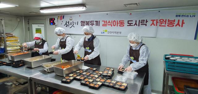 결식아동 도시락을 포장 중인 LH인천지역본부 임직원 자원봉사자들