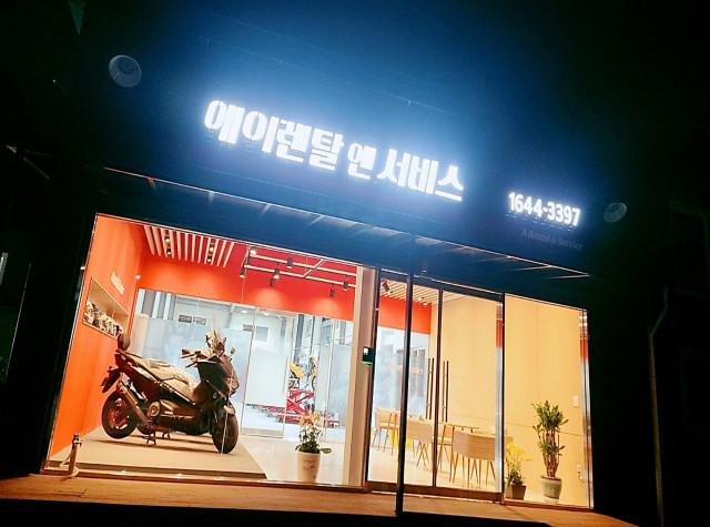 에이렌탈앤서비스가 경기 김포시 고촌에 첫 번째 에이렌탈앤서비스 김포팩토리 오프라인 매장을 오픈하며 본격적인 사업 확장에 나선다