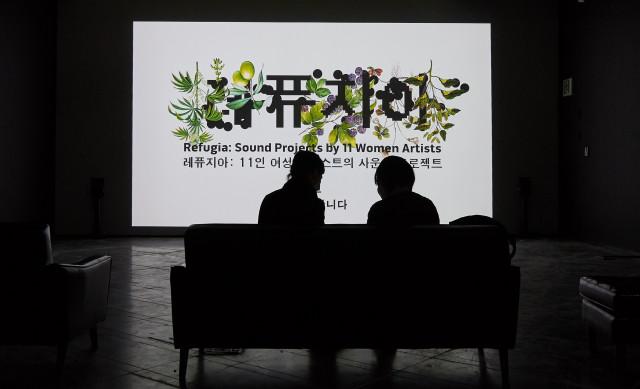 대안공간 루프는 TBS 교통방송과 공공미술 프로젝트 '레퓨지아'를 개최하고, 전 세계를 바탕으로 활동하는 여성 예술가 11인의 사운드 프로젝트를 소개한다