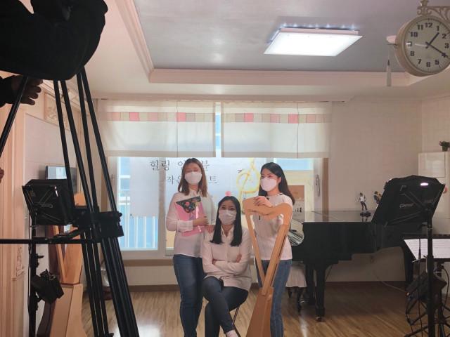 국립 공주대학교 사범대학 음악교육과를 졸업한 한국하프교육협회 강사들이 전국 중 대전에서 처음으로 하프-Go 원데이 방문레슨을 시작한다