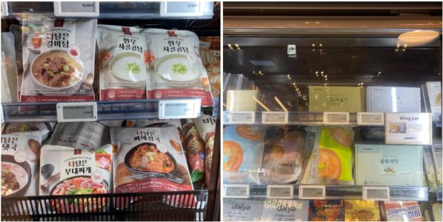 더현대 서울 식품관에서 판매 중인 윙잇 HMR 제품