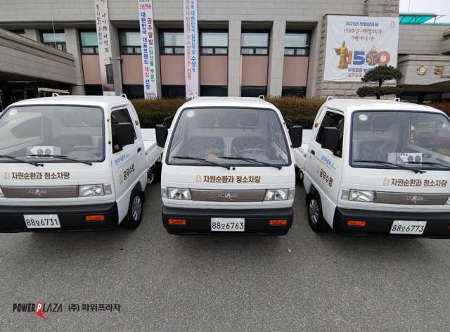공주시청에 보급된 경형 전기화물차 라보ev피스