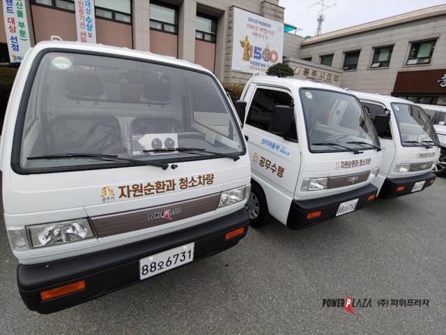 경형 전기화물차 라보ev피스 3대가 공주시청에 보급됐다