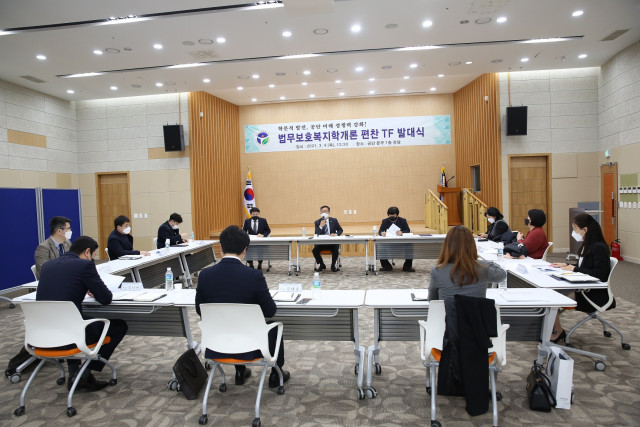 한국법무보호복지공단은 법무보호복지학개론 편찬으로 학문적, 인적 인프라 구축에 나선다