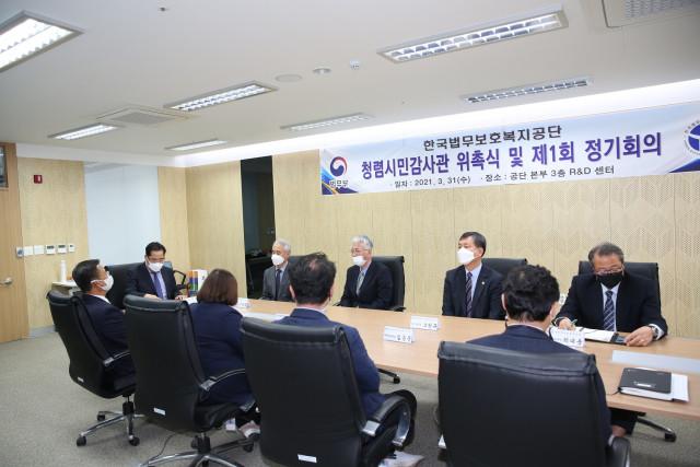 한국법무보호복지공단은 각종 부패척결 및 청렴의식 제고를 위해 청렴시민감사관 제도를 실시한다