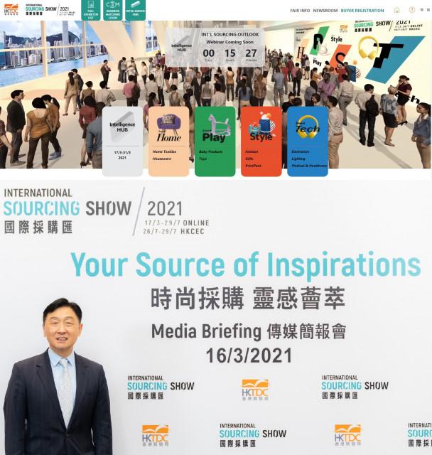 HKTDC는 팬데믹의 전 세계 무역 전시회에 미치는 영향에 대응해 HKTDC 국제소싱쇼를 온라인과 물리적 형식 등 두 가지 방식으로 개최한다. 온라인 전시회는 3월 17일 개막한다...