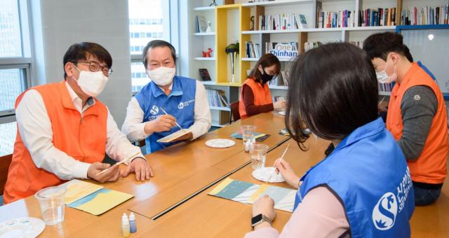 왼쪽부터 오렌지라이프 이영종 대표와 신한생명 성대규 사장이 임직원들과 함께 봉사활동에 참여하고 있다.