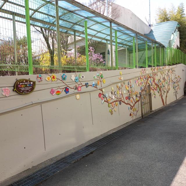 복지관 주차장 외벽에 꾸며진 나무벽화 '숲에 온 희망나무'
