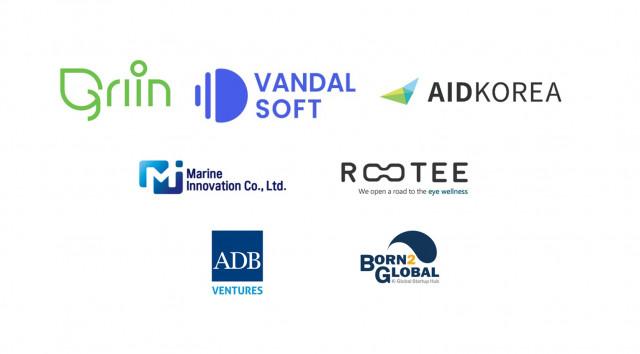온라인 기업설명회(IR) 참여 기관 및 기업 로고