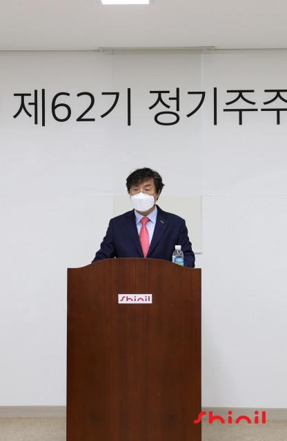 신일 정윤석 대표이사가 제62기 정기주주총회를 진행하고 있다
