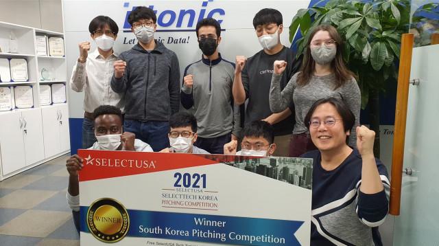 주한미국대사관이 마련한 'SelectUSA Tech' 한국 지역 온라인 피칭 대회에서 우승을 차지한 디토닉 팀원들