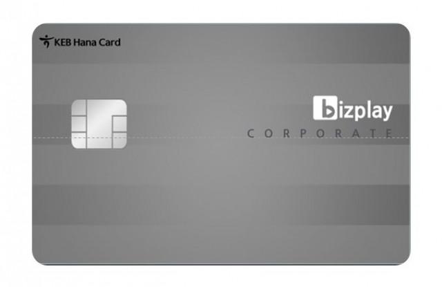 비즈플레이는 저렴한 가격으로 경비지출관리 서비스 비즈플레이를 이용할 수 있는 '비즈플레이 하나제휴 법인카드'를 출시했다