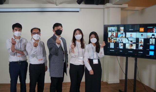 한화생명 청년자립지원사업 '청년비상금' 성과공유회