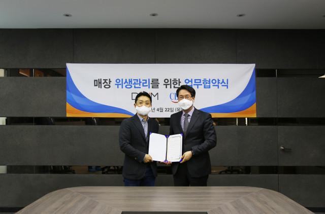 외식 기업 디딤과 종합환경 위생기업 세스코가 매장 위생 관리를 위한 업무 협약을 맺었다