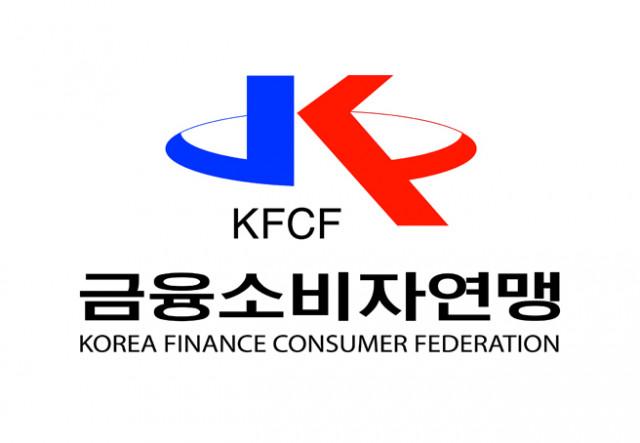 금융소비자연맹은 김한정 의원의 금감원 보험민원을 이익단체인 생,손보협회에 맡기는 보험업법 개정안은 고양이에게 생선을 맡기자는 것이라며 강력한 반대 의견을 펼쳤다